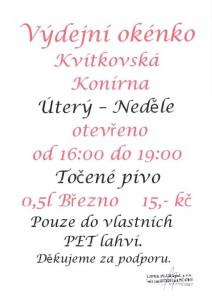 okenko20201110_0653